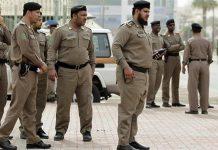 Saudi Police, Arrest Man, Assaults Daughter, Puts Video on Social Media