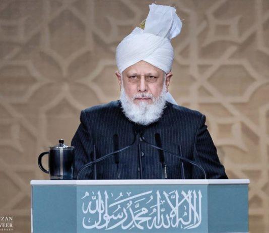 MIRZA MASROOR AHMAD, Letter to President Buhari, Worldwide Imam, Ahmadiyya Muslim Jama'at