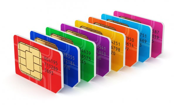 Telcomunication companies, Block SIM cards, without NINs, December 30