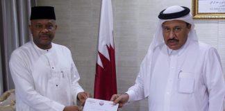 Basheer Garba Mohammed (Lado), AbdulAziz Mubarak AlMuhannadi, State of Qatar, Refugee Commission, Learning Centre, Wassa IDP Camp, Qatar Embassy